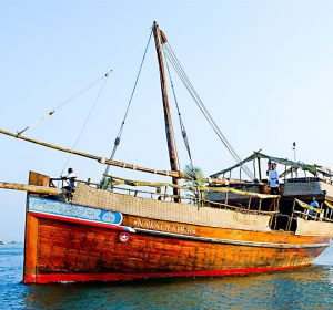 THE TAMARIND DHOW